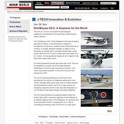 J-TECH Innovation & Evolution