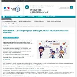 Devoirs faits - Le collège Olympe de Gouges, lauréat national du concours Impulsion