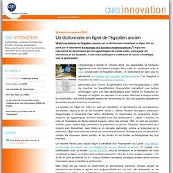 Innovation - Liste d'actualités