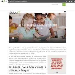 Premier pas pour la direction d'école – partie 2 - éducO - le blogue d'innovation pédagogique