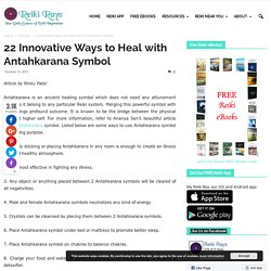 22 Innovative Ways to Heal with Antahkarana Symbol