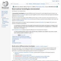 Innovazione tecnologica (economia)
