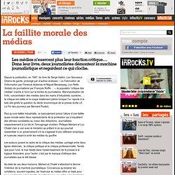 La faillite morale des médias : LesInrocks.com
