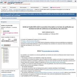 Arrêté du 16 juillet 2009 relatif à la procédure d'inscription sur les listes de qualification aux fonctions de maître de conférences ou de professeur des universités
