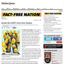 gop fact-free nation