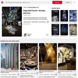 Installation art, University architecture, Exhibition space