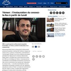 Yémen : l'instauration du cessez-le-feu à partir de lundi