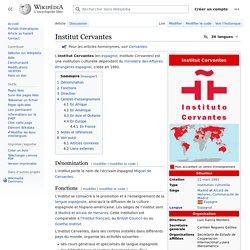 Institut Cervantes (Espagne) (article)