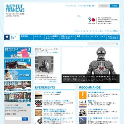 L'Institut franco-japonais de Tokyo et Yokohama