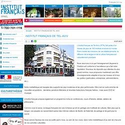 Institut Français IsraëlInstitut Français Israël