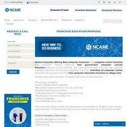 computer education institute franchise