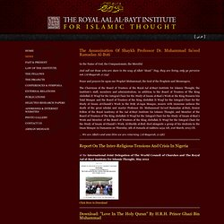 The Royal Aal al-Bayt Institute for Islamic Thought
