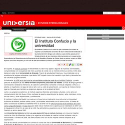 INSTITUTO-CONFUCIO-UNIVERSIDAD