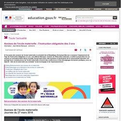 Assises de l'école maternelle : l'instruction obligatoire dès 3 ans