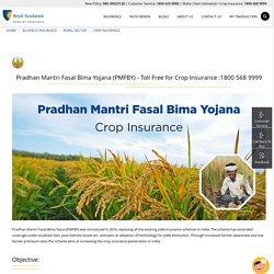 Crop Insurance: Pradhan Mantri Fasal Bima Yojana