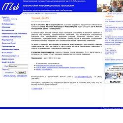 Intel Summer School 2014