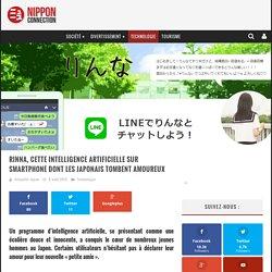 Rinna, cette intelligence artificielle sur smartphone dont les Japonais tombent amoureux