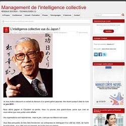 L'intelligence collective vue du Japon !