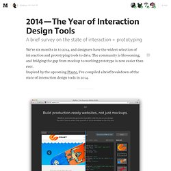2014 — The Year of Interaction Design Tools