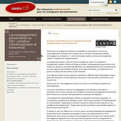 Accompagnement personnalisé au CDI : carrefour interdisciplinaire et transversal