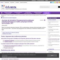 Enseignements pratiques interdisciplinaires - Journée de formation EPI en maths, physique-chimie, technologie, SVT