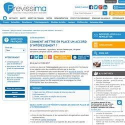 Comment mettre en place un accord d'intéressement ? - Previssima : Information Intéressement