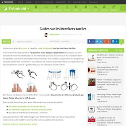 Guides sur les interfaces tactiles « FrAndroid Communauté Android