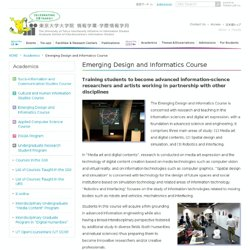 Emerging Design and Informatics Course|Interfaculty Initiative in Information Studies/Graduate School of Interdisciplinary Information Studies, The University of Tokyo