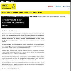國際特赦組織香港分會 Amnesty International Hong Kong – Open Letter to Chief Executive Mr.Chun Ying Leung
