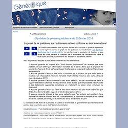 Le projet de loi québécois sur l'euthanasie est non conforme au droit international