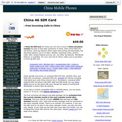 China 4G SIM card with international 4G standard FDD-LTE network