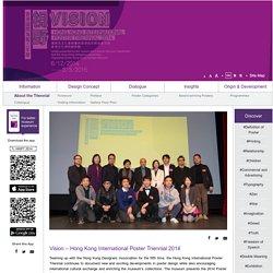 Hong Kong Heritage Museum - Hong Kong International Poster Triennial 2014