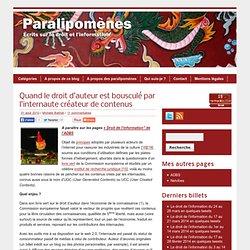 Blog Archive » Quand le droit d'auteur est bousculé par l'internaute créateur de contenus