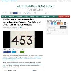 Les internautes marocains appellent à réformer l'article 453 de la loi sur l'avortement