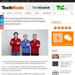Carrier-neutral Internet data service 21Vianet raises $296M from Kingsoft, Xiaomi, and Temasek