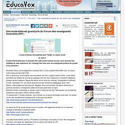 Une école-Internet grand prix du Forum des enseignants innovants 2011 :