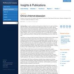 China's Internet obsession - McKinsey Quarterly - Marketing - Di