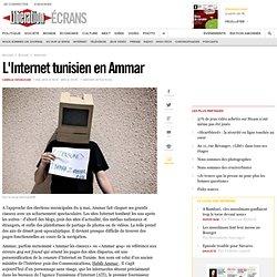 L'Internet tunisien en Ammar