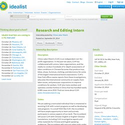 Internship (New York): Research and Editing Intern