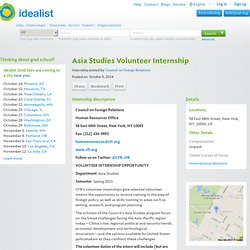 Internship (New York): Asia Studies Volunteer Internship