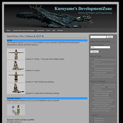 InterPoser Pro | Videos & QTVR | Kuroyume's DevelopmentZone