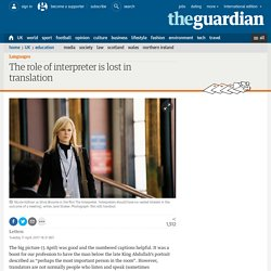 The role of interpreter is lost in translation