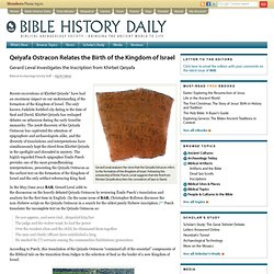 BIBLE HISTORY DAILY : Qeiyafa Ostracon as a Narrative of the Birth of the Kingdom of Israel