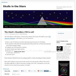 Skulls in the Stars | The intersection of physics, optics, history and pulp fiction