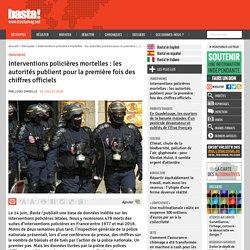 Interventions policières mortelles : les autorités publient pour la première fois des chiffres officiels