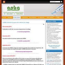 L'APBG intervient à propos de la réforme du collège » APBG Nationale
