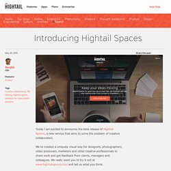 Introducing Hightail Spaces