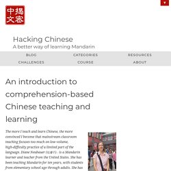 An introduction to comprehension-based Chinese teaching and learning