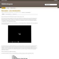 Konnakol : une introduction. - Hétérotopos