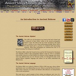 Introduction to Ancient Hebrew